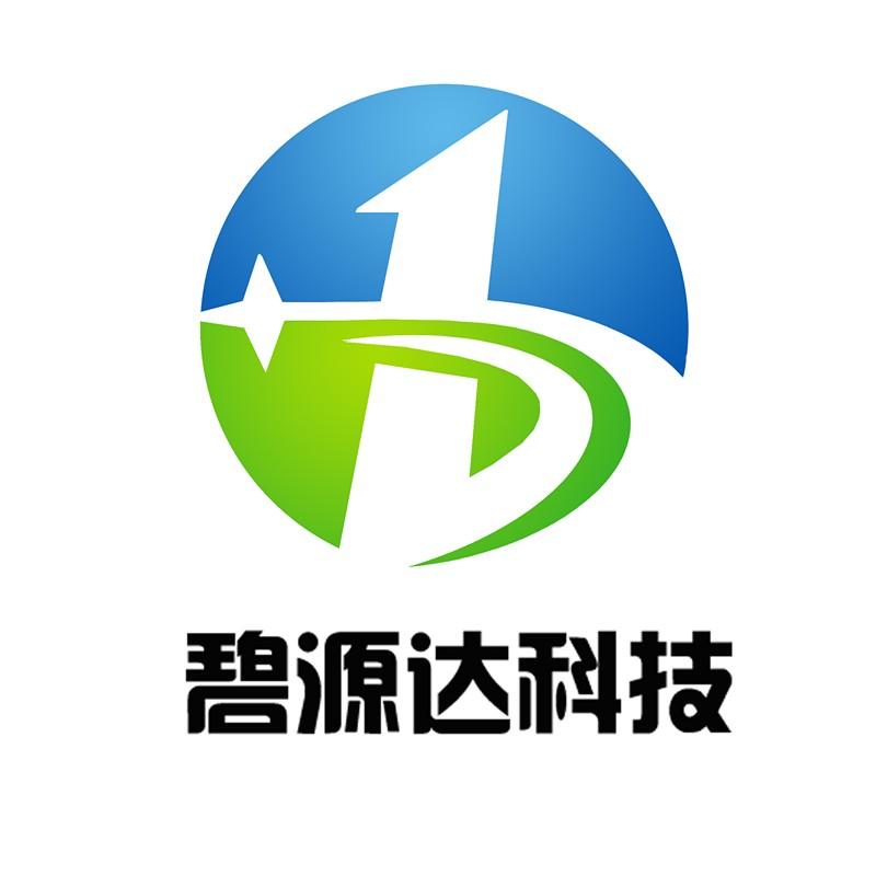 深圳碧源达科技有限公司