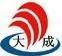 枣强县大成橡胶有限公司