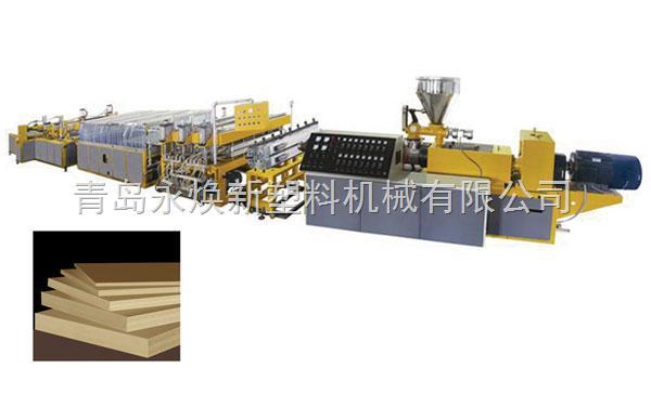 木塑建筑模板设备