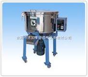 混料机 东莞混料机 塑料混料机 混色机 自动混料机