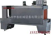 饮料专用PE膜热收缩包装机,定做大型热收缩包装机