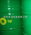 工业润滑油  bp透平油