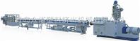 PP/PE/PPR常规管材生产线