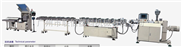精密塑料胶管挤出机生产线