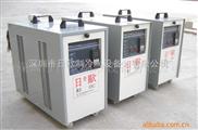 运水式模温机 水温机 模具控温机