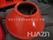 huazn华重PFL立式复合破碎机