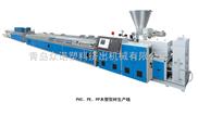 青島wpc木塑型材設備生產線