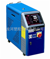 自動模溫機(水或油溫機)