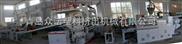 PE/PVC在線覆膜片材生產線