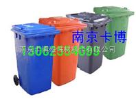 塑料垃圾桶、垃圾箱