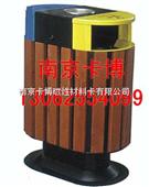钢木垃圾桶,园林垃圾桶