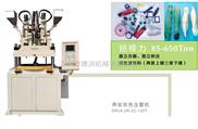 DR120T-2C深圳双色立式注塑机,一次生产两色的塑胶产品