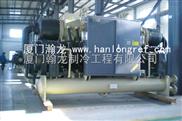 低温螺杆冷水机专用螺杆组/低温螺杆盐水机组