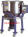 厂家直销立式拌料机NPM-V300
