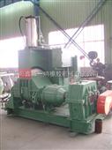 鑫城55L橡胶加压式捏炼机