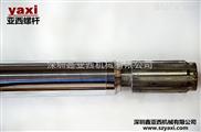 深圳立式注塑机螺杆加工/电线插头注塑机螺杆/深圳螺杆修复