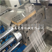 尼龙PA玻纤增强改性双螺杆造粒机,全国销量L先双螺杆造粒机