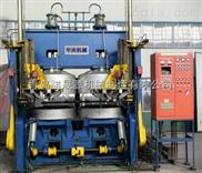 轮胎定型硫化机青岛骐晟源橡胶机械 开炼机