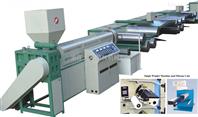 成套塑料编织袋生产线扁丝拉丝机可加工再生料