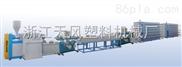 SJ-YS-45-PP\PE圆丝拉丝机