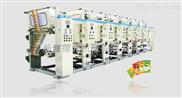 AY600.800.1100A凹版印刷机