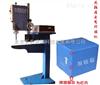 CX-2600P中空板周转箱焊接机-北京中空板周转箱焊接机