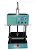 CX-1000P北京塑料焊接设备-北京塑料热熔焊接设备