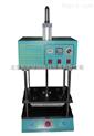 北京塑料焊接设备-北京塑料热熔焊接设备