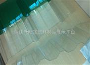 PVC透明瓦 FRP透明瓦 FRP采光板 FRP屋面瓦  PC透明瓦 透明塑料瓦
