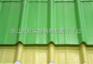 供应江西省虹塑建材塑料瓦,波浪瓦,复合瓦,仿古塑料瓦,梯形瓦