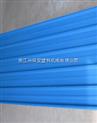 供应透明塑料瓦 塑料琉璃瓦机械设备 复合塑料瓦