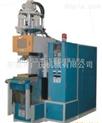LSR液态硅胶注塑机,LSR硅橡胶注塑机,LSR硅胶成型机