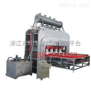 辅助 无机热稳定剂 热稳定剂 offer详细描述:1供应400T油封硫化机 500T输送带硫化机