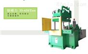 大型立卧式注塑机,立式转盘注塑机,立式射出横式锁模注塑机