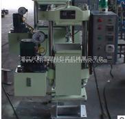 供应橡胶硫化机,轮胎硫化机,小型平板硫化机