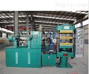 实验室专用硫化机、华博出口硫化机、小型平板硫化机