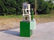 小型注塑機 國內zui小立式注塑機 用電量:220V電壓節能省電環保
