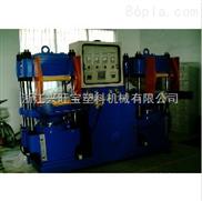 供应劲力200T二手硫化机/平板硫化机