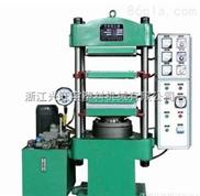 供应二手硫化机|平板硫化机佳鑫200T硅橡胶平板硫化机