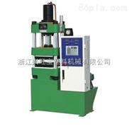 供应二手硫化机|侨联200T热压成型机|平板硫化机