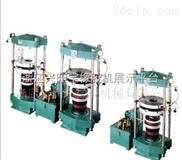 供应二手轮胎硫化机 轮胎成型硫化机