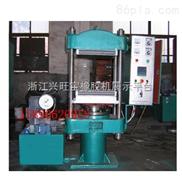 供应轿车轮胎硫化机 液压式轮胎硫化机