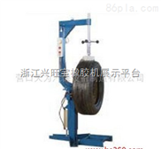 供應天為DB-98真空胎硫化機
