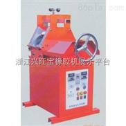 供應全自動紅外線真空胎硫化機