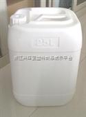 CY-1高效、广谱、水溶性防腐、防霉剂塑料桶
