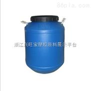 供应Underfill底部根管填充剂(图)