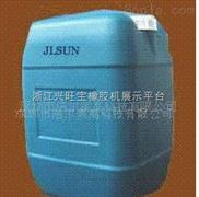 塑料防霉剂Debio®T113