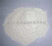 供应干膜塑料防霉剂 OIT45  正-辛基-异噻唑啉酮