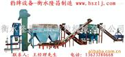 豹牌化肥造粒机/有机肥造粒机