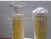 胶水专用杀菌剂、杀菌防霉剂